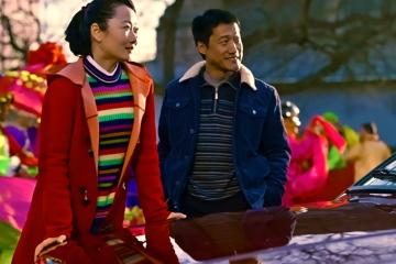 Mountains_10_Copyright_Xstream_Pictures_Beijing